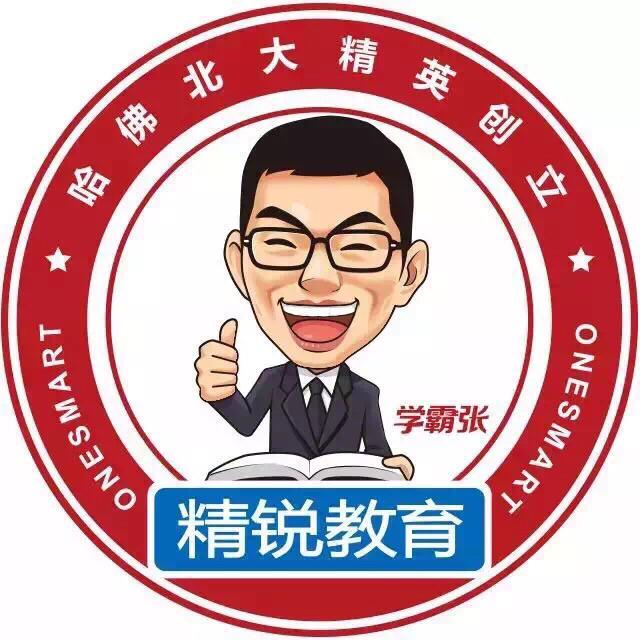 精锐教育 logo